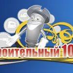 Где купить все для дома в Обнинске?