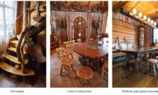 авторская мебель