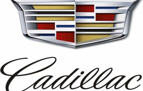 кадиллак лого