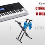Отзыв о магазине музыкальных инструментов worlddigital.ru