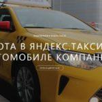 Сайт про такси taxivo.ru