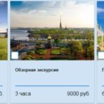 Туристическое агентство spbcity-tour.com