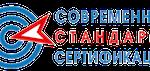 Услуги компании sovstandart.ru