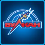 Vulkanhill-club.com — официальный сайт Вулкан казино