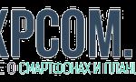 Все о смартфонах и планшетах есть на сайте xpcom.ru