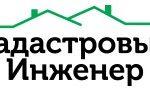 Услуги компании mokadastr.ru