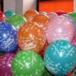 Услуги компании «Мир шариков»