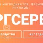 Услуги компании torgservis-msk.ru