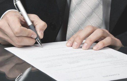 договор документ