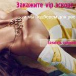 Эскорт-агентство dvisionmodels.ru