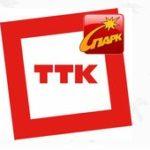 Услуги компании «ТТК»