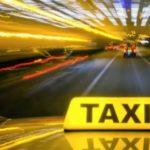 Лучшее такси в Краснодаре