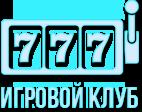 Лучшие игровые автоматы 777 есть на сайте igrat-777-online.com