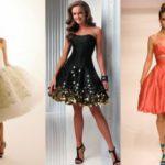 Дизайнерские платья от bonali.ru