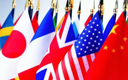 язык перевод флаг